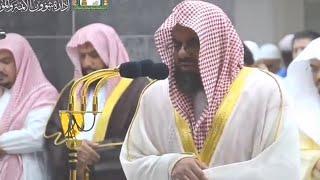 سورة البقرة سعود الشريم بدون اعلانات