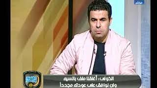 نائب رئيس المصري للزمالك: محمد حمدي ليس للبيع