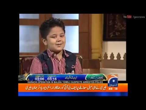 Jirga with Saleem Safi   2 July 2016   Geo News   Zidane Hamid - 6 years old Little Professor