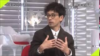 4児のパパ滝藤賢一.