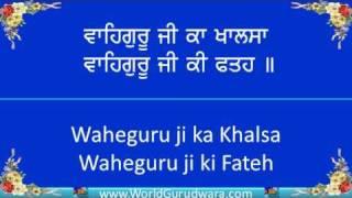 BENTI CHAUPAI SAHIB | Read along with Bhai Harjinder Singh SriNagar Wale | Shabad Kirtan | Gurbani