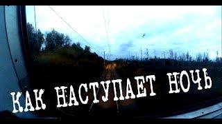 Как наступает ночь (Электрогорск-Вохна)