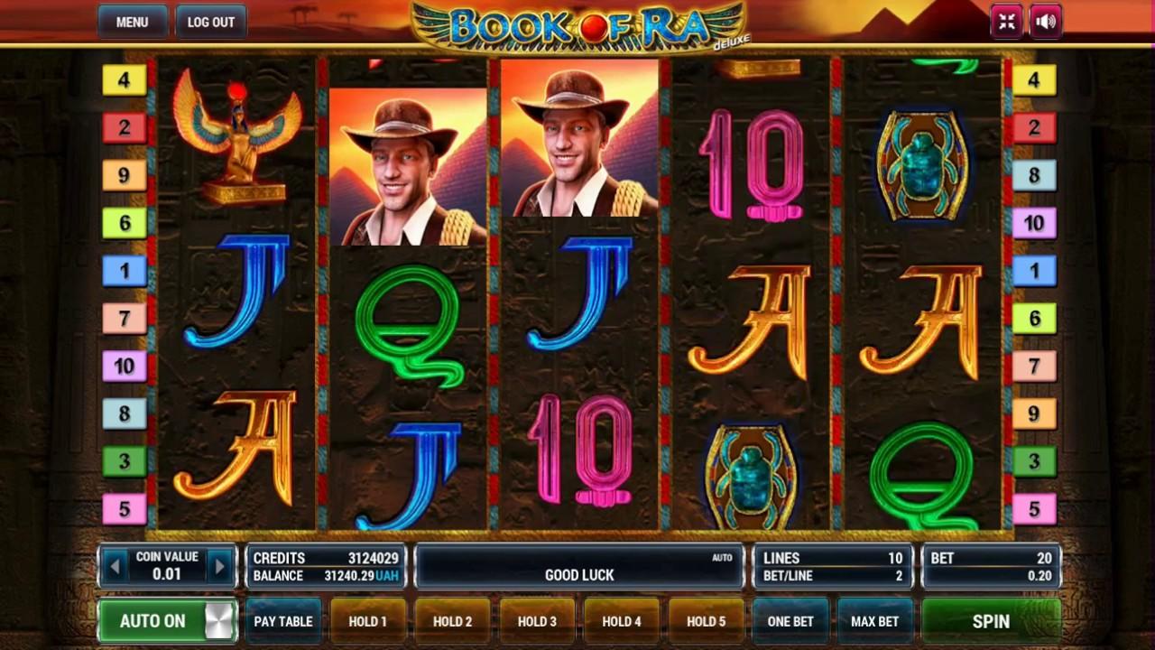 Бесплатные игровые автоматы казино онлайн. Бонус 1000 грн!!!
