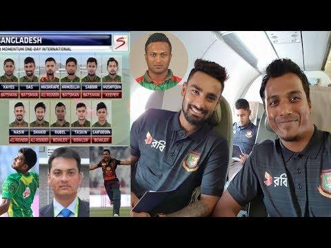 দেখুন স্কোয়াড.যে কারনে মিরাজ আরিফুল সাকিব ও সাব্বিরকে ছাড়াই ওয়েস্ট ইন্ডিজ গেল টাইগাররা.bd cricket thumbnail