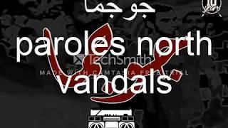 جوجما parole North Vandals