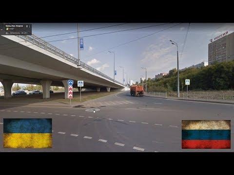 Казань - Днепр. Сравнение. Россия и Украина