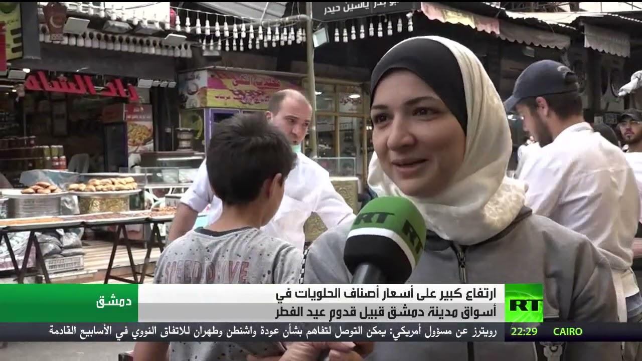 ارتفاع ملحوظ لأسعار الحلويات في سوريا  - نشر قبل 5 ساعة