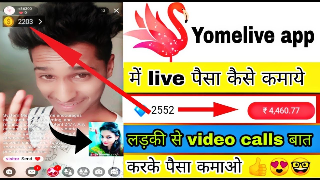 Yome live app | yome live app se paise kaise kamaye | yome live app review  in hindi