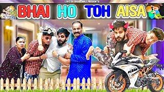 Bhai ho toh Aisa ll Middle Class Family ll The Shivam ll Lokesh Bhardwaj ll Aashish Bhardwaj