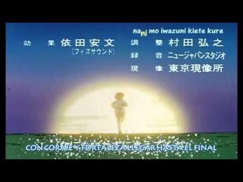 Otoko Darou / Ending Captain Tsubasa J / Full Version Español Latino.