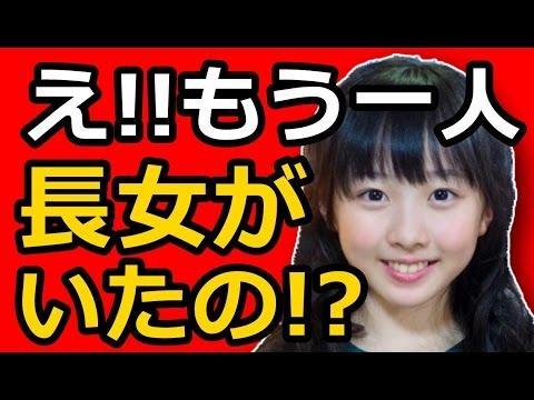 【衝撃】本田望結の兄弟は5人だった!?長女が一切メディアに出ない理由が\u2026!!【gossipjpn】