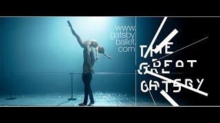 Полина Гагарина и Денис Матвиенко Immortal feeling (фрагмент балета The Great Gatsby) #gatsbyballet