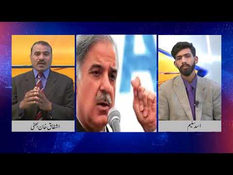 News and views special program