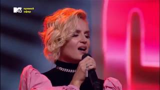 MTV 20 лет. Полина Гагарина и Therr Maitz. 27.09.2018