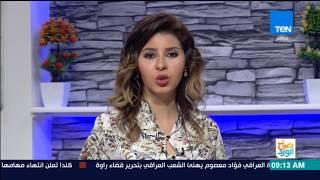 صباح الورد - وزارة التربية والتعليم: اليوم بدأ الدراسة في مدرسة