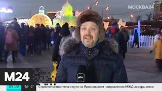 Смотреть видео Куда сходить в Москве на Рождество - Москва 24 онлайн