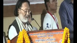 Thanking By Anwar Jalalpuri in Help U Trust Ruhani Sangam of Anwar Jalalpuri Urdu Shayari Mein Geeta