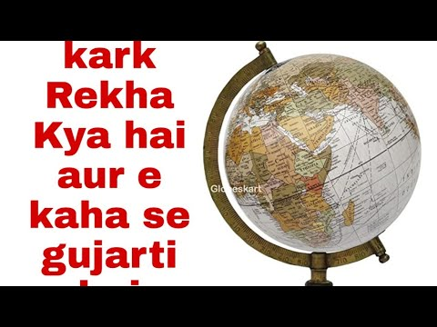 Coronavirus se Kaise Bache || How to Protect Yourself from Coronavirus || Coronavirus in Pakistan from YouTube · Duration:  4 minutes 40 seconds