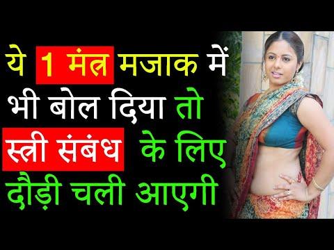 Vashikaran Specialist - लहसुन और काले धागे से स्त्री वशीकरण