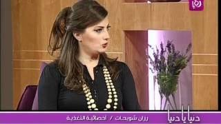 رزان شويحات تتحدث عن الغذاء المناسب للدم