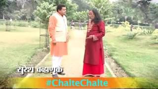 Swami om ji exposing big boss .big boss giving Drugs