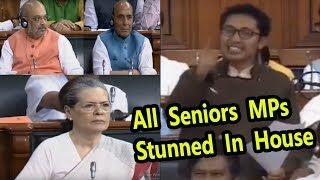 Jamyang Tsering Namgyal Excellent Speech On Article 370|Jammu And Kashmir Bill |Lok Sabha Parliament