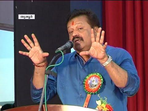 'സുരക്ഷിതത്വം ചോദ്യം ചെയ്യപ്പെടുന്നു' | Suresh Gopi Inaugurates CBSC Kalotsav