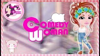 Comedy Woman♥Беременная дочка♥Аватария