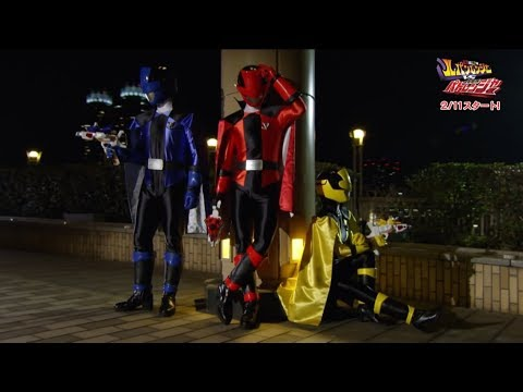 [New Show] Lupinranger VS Patranger- Side with Lupinranger Trailer (English Subs)