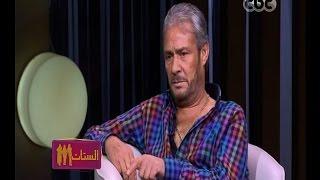 """فاروق الفيشاوي: """"الست المصرية نكدية والرجالة زي الفُل"""""""