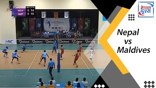 Nepal beat Maldives 3 - 1 set (Central Zone Volleyball Championship)