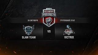 Абсолютное превосходство VII. SLAM Team vs. Victrix