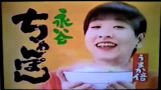 日産/ベリーベリーブルーバード(常盤貴子) サークルK(京野ことみ) ...