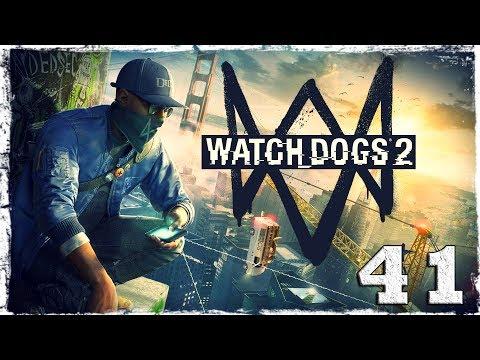 Смотреть прохождение игры Watch Dogs 2. #41: Привет из Шанхая.