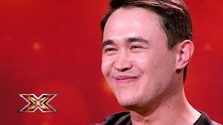 Куаныш Апжапбар. Прослушивания. X Factor Kazakhstan. 3 Эпизод.