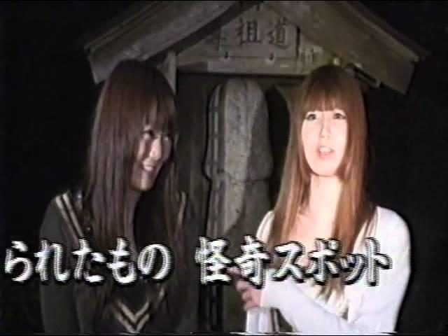 DVD『狂乱呪伝説』