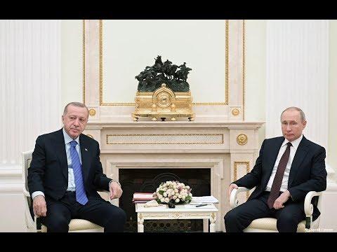 Пресс-конференция по итогам встречи Путина и Эрдогана