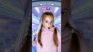 Короче говоря Самолёт vs Пассажиры Смешное видео shorts