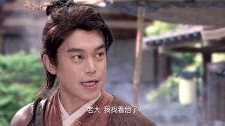 [ Phim bộ Trung quốc 2017 ] - Nhiệt Huyết Truờng An - Tập 1