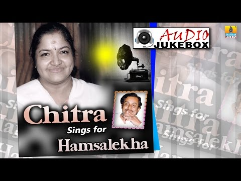 Chitra Sings For Hamsalekha | Chitra & Hamsalekha Combination superhit Kannada Songs | Audio Jukebox