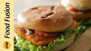 Chicken Tikka Bun kabab Recipe By Food Fusion