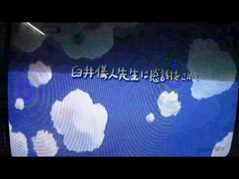 Shinchan Movie Villain aur Dulhan Ending Theme Song Hindi [ Badhaiyan ]