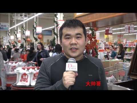 D Chinese Radio 2017密西根中文电台贺岁