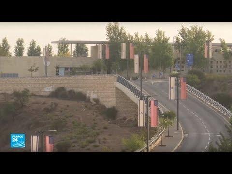 خطوة أمريكية جديدة تثير غضب الفلسطينيين  - نشر قبل 2 ساعة