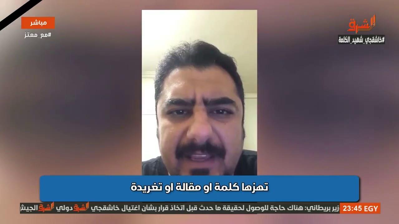 مواطنين سعوديين يتنازلون عن جنسيتهم بعد قتل محمد #بن_سلمان لـ #جمال_خاشقجي !!
