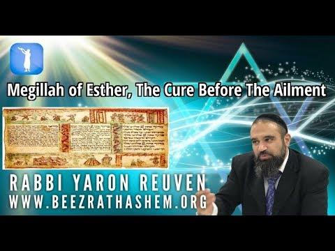 Shiur Torah #85 Megillah of Esther, The Cure Before The Ailment Musar