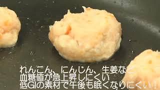 予約はこちら↓□ https://www.gohandayo.jp/chefs/129/foods/140 頭がよ...