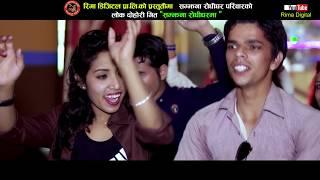 New nepali song 2018/2074 l Samjhana Rodhima l Devi gharti & ashok nepali l Rima digital