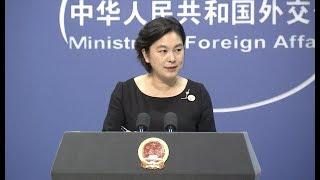 China Welcomes Trump-Putin Summit: Spokeswoman