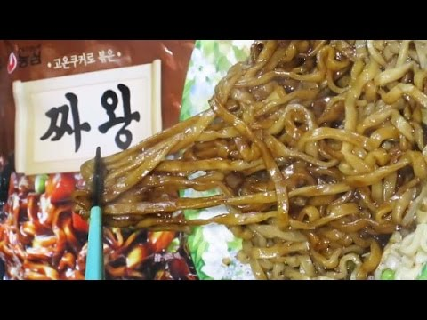 No.5983 Nong Shim (South Korea) Zha Wang
